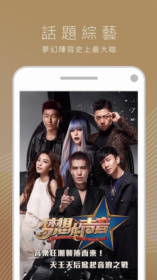 愛奇藝-電視劇電影綜藝動漫影音線上看 - Google Play Android 應用程式
