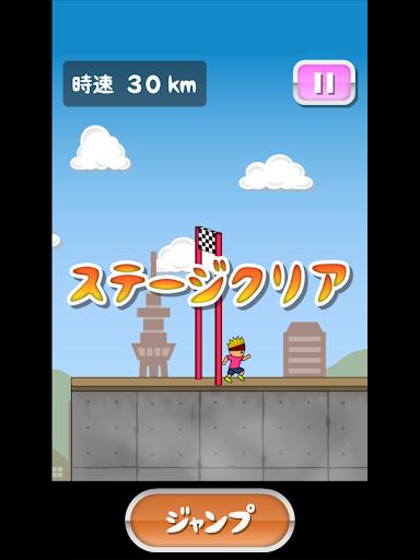 (APK) لوڈ، اتارنا Android/PC/Windows کے لئے مفت ڈاؤن لوڈ ایپس トニーくんの爆速ラン screenshot