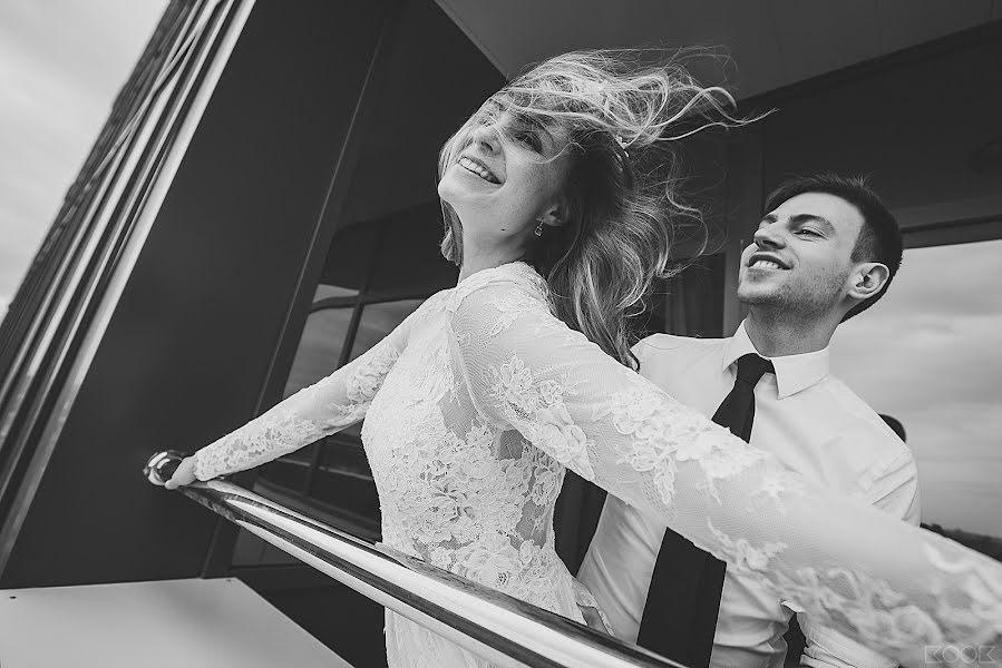 Wedding photographer Yuriy Palshin (Yurman). Photo of 04.09.2014