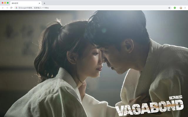 Vagabond New Tab Theme HD