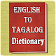 English To Tagalog Dictionary for PC-Windows 7,8,10 and Mac