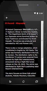 El Hazard Songs & Lyrics, Current. - náhled