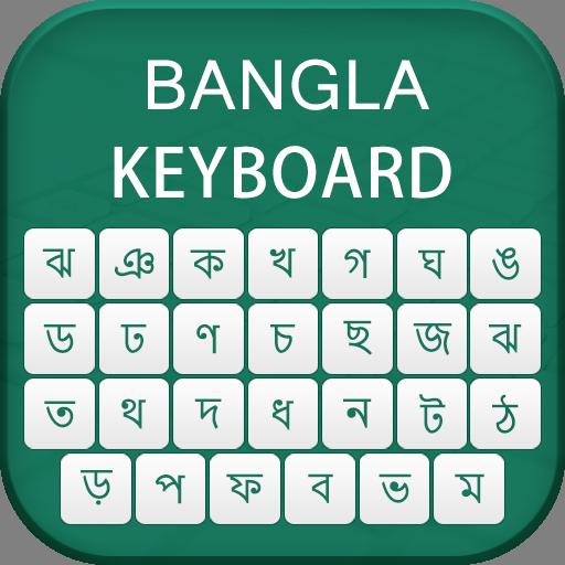 Bangla Keyboard 2018 - Apps on Google Play