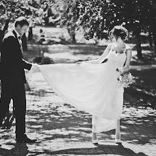 Wedding photographer Lyubov Skopp (Skopp). Photo of 23.05.2015