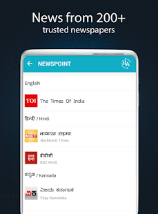 Download NewsPoint For PC Windows and Mac apk screenshot 12