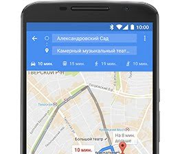 Google Карты screenshot