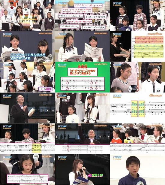(TV-Variety)(720p) Nコン2017 スーパー合唱教室「小学校の部」 170423