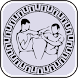 Systema Martial Art Techniques - Androidアプリ