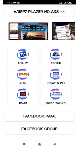 Aliwix Tv Lite 9.8 screenshots 1