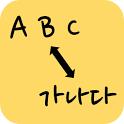 korean-english conversion icon