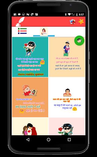 Love Stickers For Whatsapp 4.1 screenshots 7