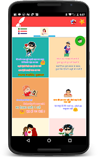 Love Stickers For Whatsapp 7