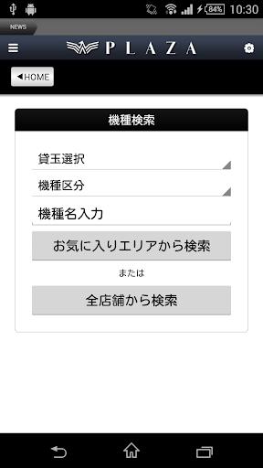 PLAZA 1.0.1 Windows u7528 2