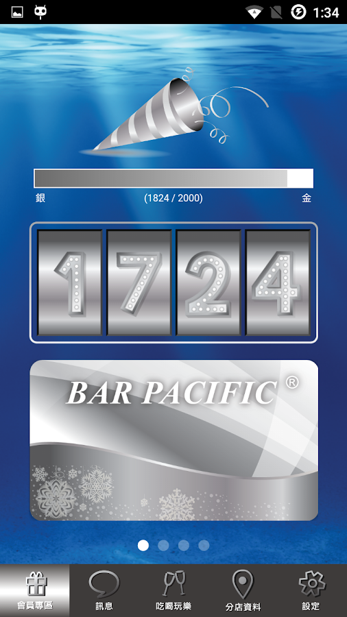 Bar Pacific- screenshot