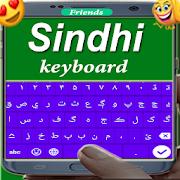 Friends Sindhi Keyboard