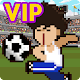 Soccer Star Manager VIP for PC-Windows 7,8,10 and Mac