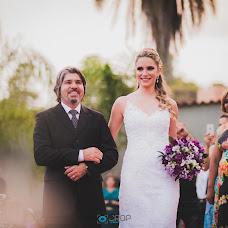 Wedding photographer Bruno Oliveira (8bd55340e72165b). Photo of 06.11.2015