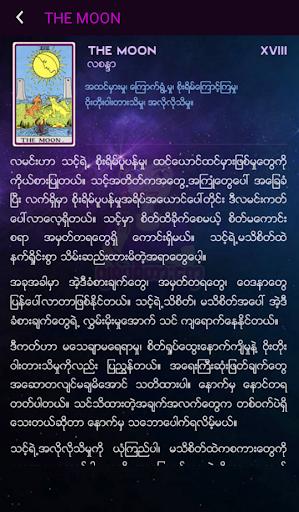 Gypsy Tarot Myanmar 1.0.8 screenshots 7