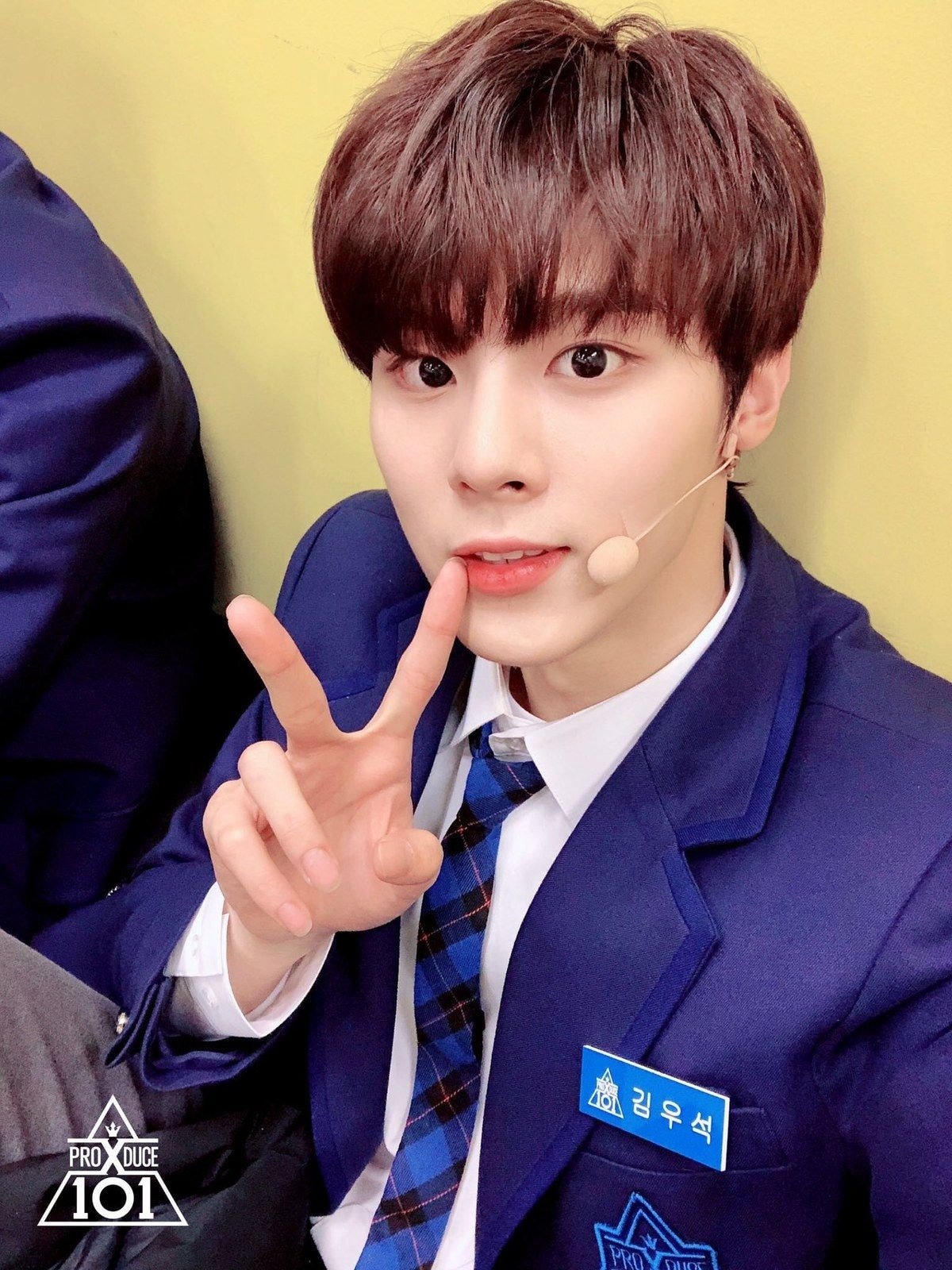 Image result for kim woo seok produce x 101