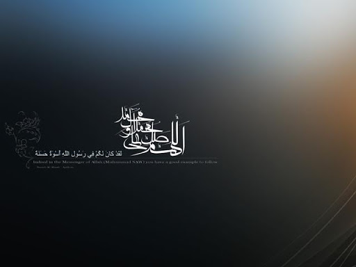 Muslim Wallpapers