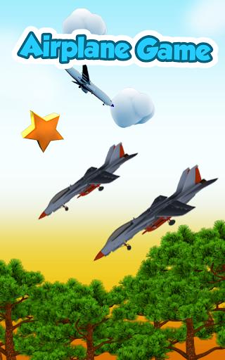 紙飛行機のゲーム