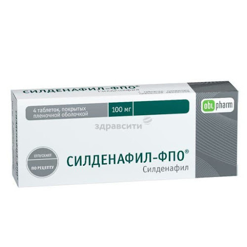Силденафил-фпо таб. п.п.о. 100 мг 4 шт.
