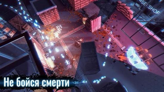 Death Point Screenshot