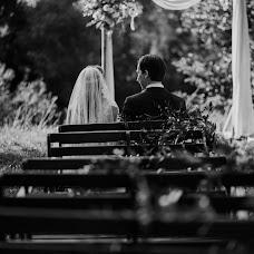 Wedding photographer Darya Elfutina (Elfutina). Photo of 30.08.2018