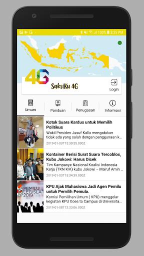 SaksiKu 4G screenshots 2