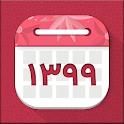 تقویم فارسی حرفه ای 99 - تبدیل تاریخ ، قبله نما icon