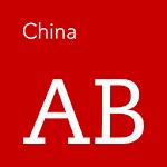 AB China Icon