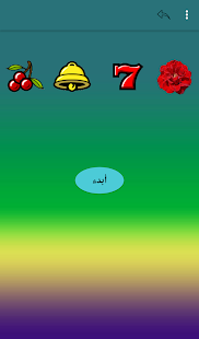 عجلة التركيز for PC-Windows 7,8,10 and Mac apk screenshot 6
