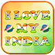 Download Indian Flag Alphabet / Letter Name Maker For PC Windows and Mac