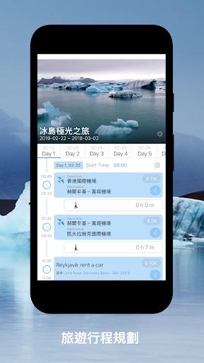 KKFly.hk screenshot 4