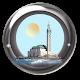 Download اوقات الصلاة بالمغرب For PC Windows and Mac