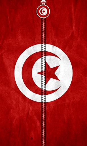 Tunisia Flag Zipper UnLock