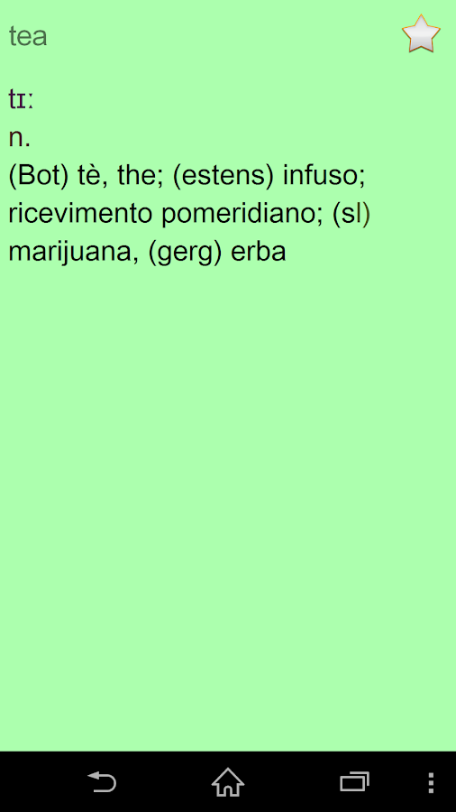 English Italian Dictionary Fr - screenshot