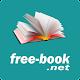 Free Book (app)