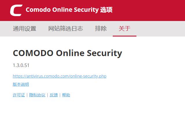 Online Security Pro