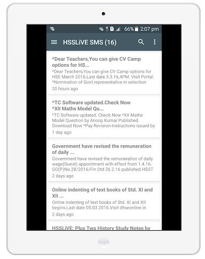 HSSLiVE.IN 3.0 screenshots 6