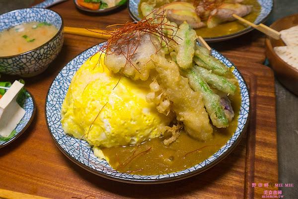 高雄|Mr.Pa 帕先生 餐‧廚咖哩系列晚餐時段開幕囉!讚岐烏龍麵|台灣松阪豬