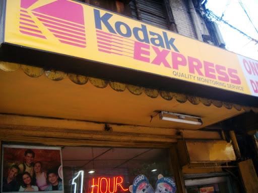 DLSU Survival Guide: Shops & Services: Kodak Express
