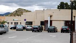 Centro de salud albojense en una imagen de archivo.