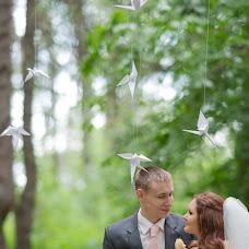 Wedding photographer Vitaliy Pylaev (Pylaev). Photo of 01.07.2015