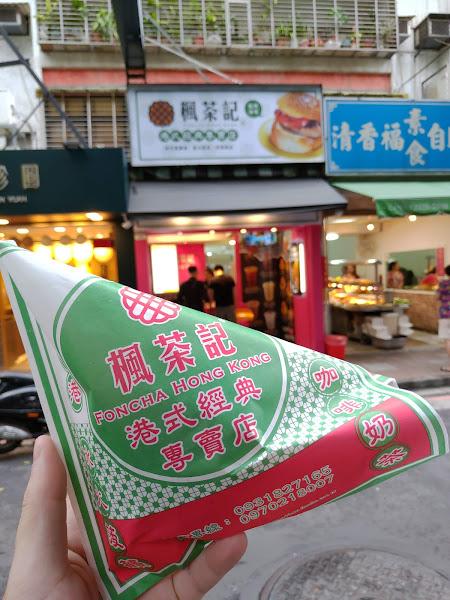 楓茶記大安店
