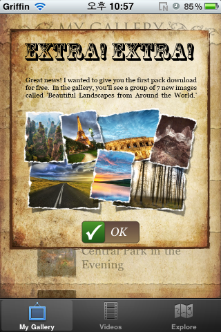 """Photo: iOS App designed for Trey Ratcliff of stuckincustoms.com I was responsible for creating and developing the entire graphic user interface/look and feel of the app as well as the icon. Calibrated with Mark Powell of lavacado.com for the developing and Trey for design direction and final approval process.  Check out the app on the App Store today here: <a href=""""http://bit.ly/menagerieapp"""" rel=""""nofollow"""">bit.ly/menagerieapp</a>  For more information about this or any of my other projects and to request a free quote, please visit my website at: <a href=""""http://www.thetravelingdesigner.com"""" rel=""""nofollow"""">www.thetravelingdesigner.com</a>"""