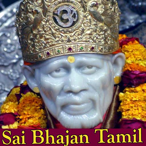 Sai Baba Bhajan Aarti Devotional Songs in Tamil - Aplikasi di Google
