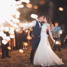 Wedding photographer Evgeniy Tereshin (Tereshin). Photo of 13.06.2018