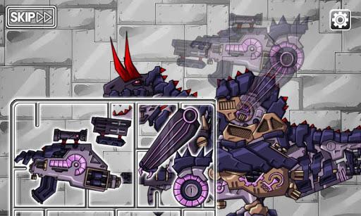 Dino Robot - Carnotaurus 1.0.0 screenshots 4