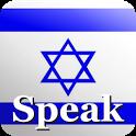 Speak Hebrew Free icon